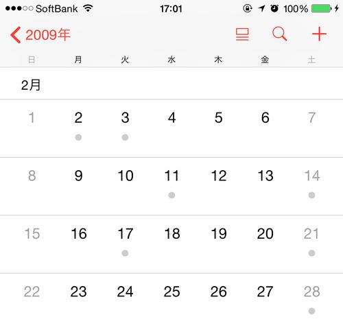 iPhoneのカレンダー