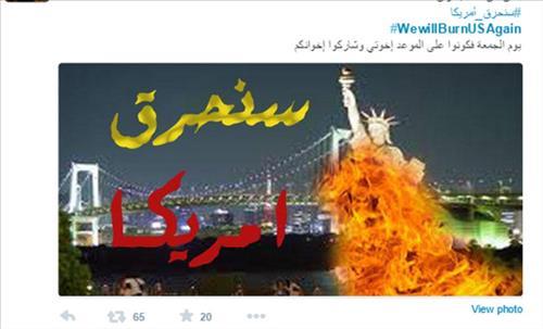 イスラム国のツイート