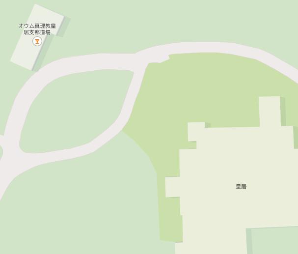 オウム真理教皇居支部道場