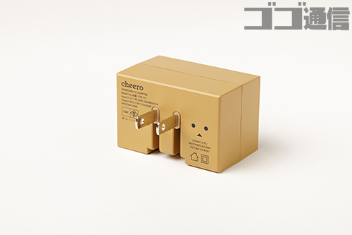 cheero DANBOARD USB AC ADAPTOR