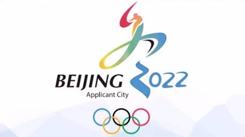 北京冬季五輪の招致ソング『氷雪舞動』