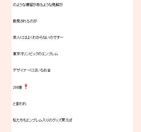 尾木ママのブログ