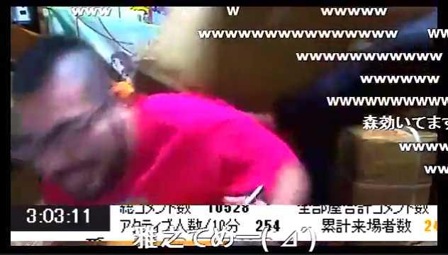 [無断転載禁止]四千百八十三 [無断転載禁止]©2ch.netYouTube動画>2本 ->画像>93枚