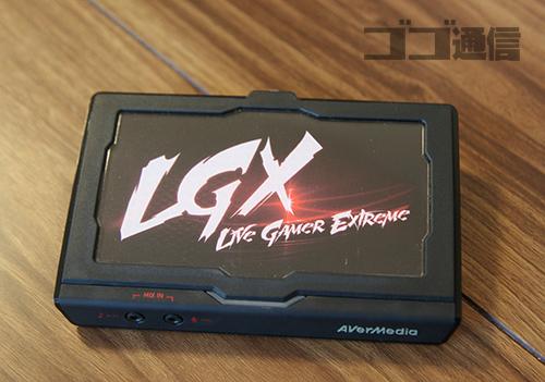 Live Gamer EXTREME GC550