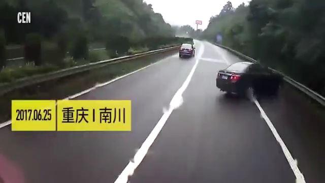中国重慶市 衝突