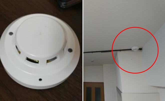 火災警報器、隠しカメラ