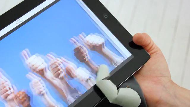 指デバイスでフリック