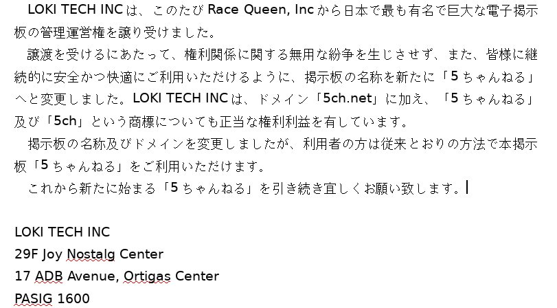 LOKI TECH INC