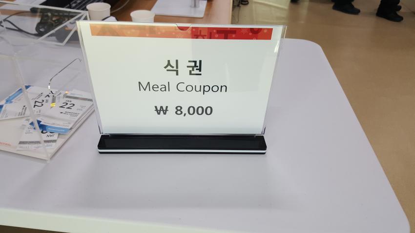 値段 8000ウォン