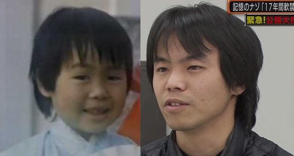 左:松岡伸矢、右:和田竜人(仮名)