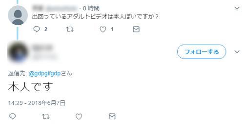 変死した紀州のドン・ファンこと野崎幸助の妻がAVに出演疑惑が浮上 知人の暴露も YouTube動画>1本 ->画像>21枚