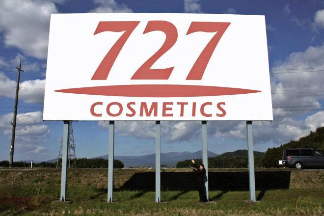 727の看板