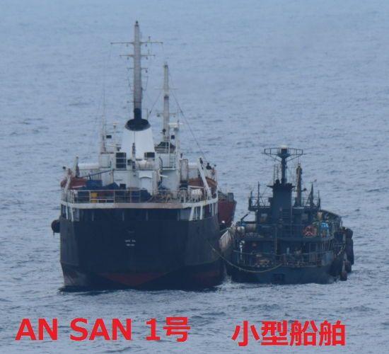 2019年1月18日の北朝鮮タンカー横付け