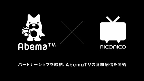 niconicoとAbemaTV