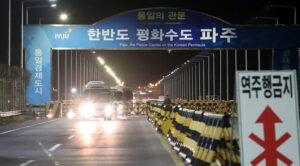 北朝鮮 通信フェリー遮断