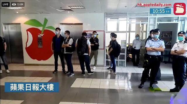 AppleDaily