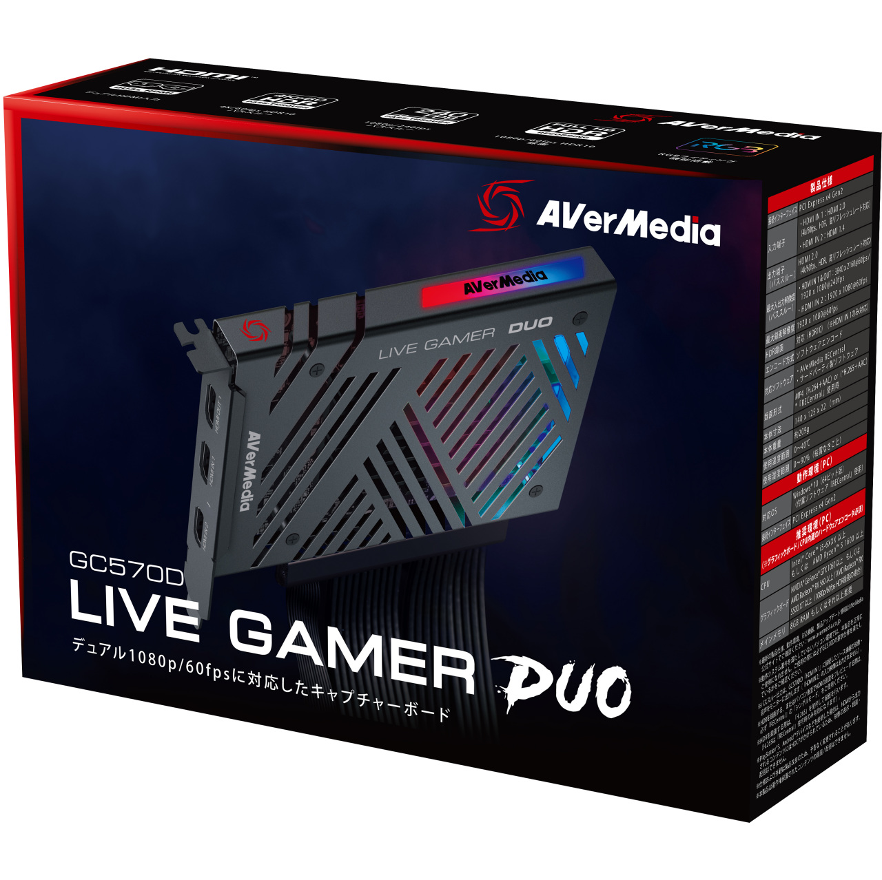 Live Gamer DUO  GC570D