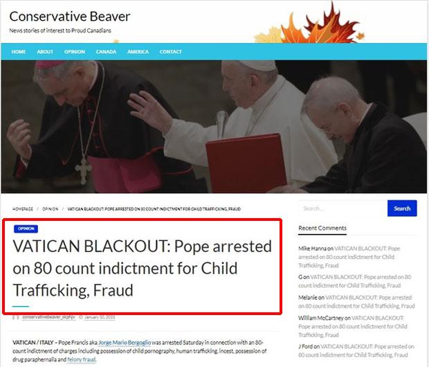 フランシスコ法王(第266代ローマ教皇)が逮捕