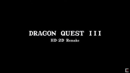 ドラゴンクエストIII HD-2d