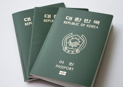 韓国人のパスポートを燃やす