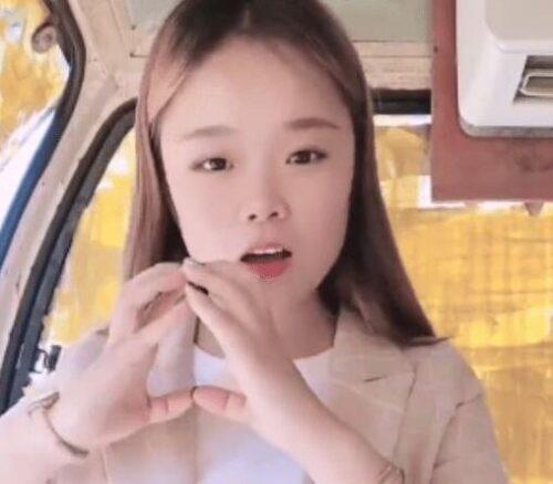 XiaoQiu Mei 蕭秋梅