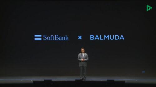 ソフトバンク × BALMUDA